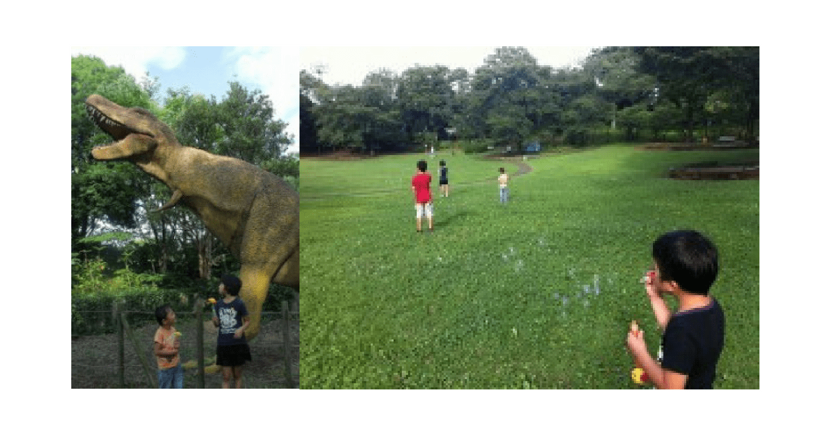 古民家も楽しめる大型遊びスポット「府中郷土の森博物館」(府中市)