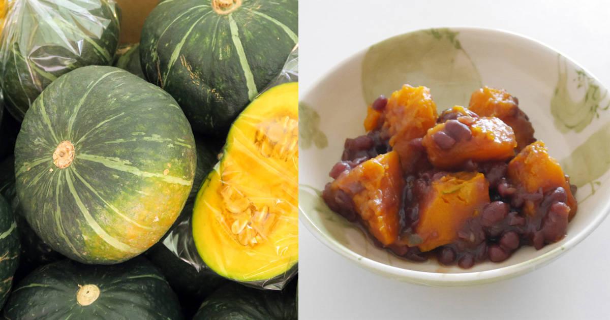 旬な【かぼちゃ】をもっと美味しく!八百屋が教えるかぼちゃの豆知識(選び方・保存方法・レシピ)