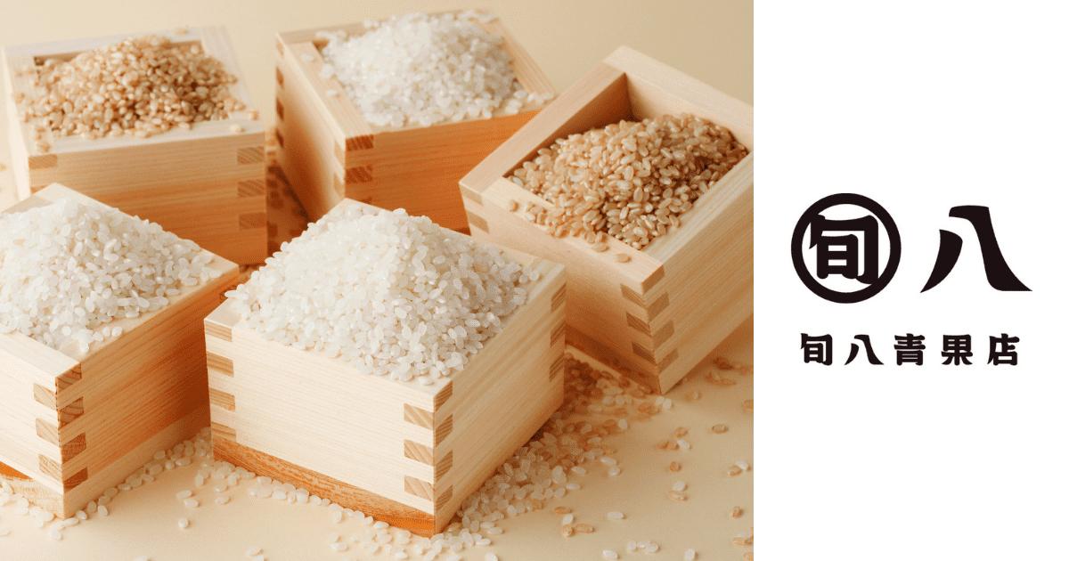新米の「つや」と「香り」を楽しめるのはこの時期だけ!八百屋が教えるお米の豆知識