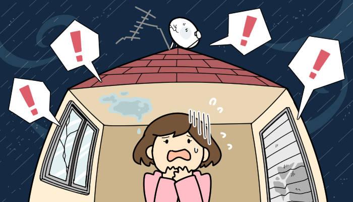 台風が来る前に、戸建てとマンションはこの対策に注意!台風21号の被害調査レポート