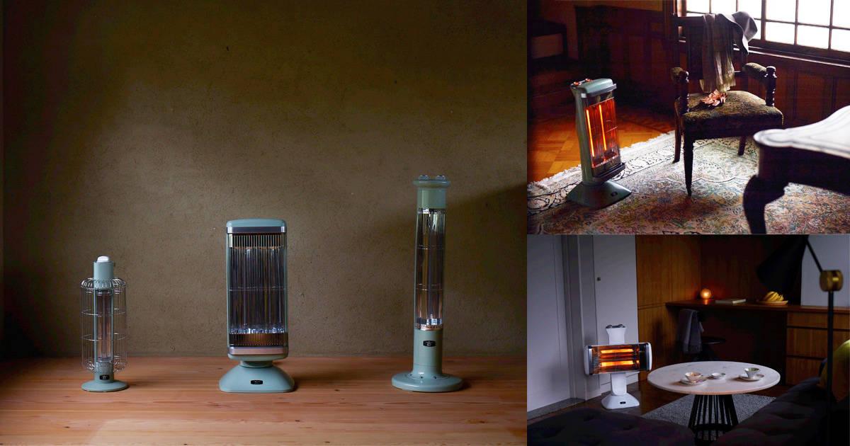 素早くムラなく暖まる新技術&安心して使える安全設計!独自のWテクノロジーを搭載した『Aladdin 遠赤グラファイトヒーター』