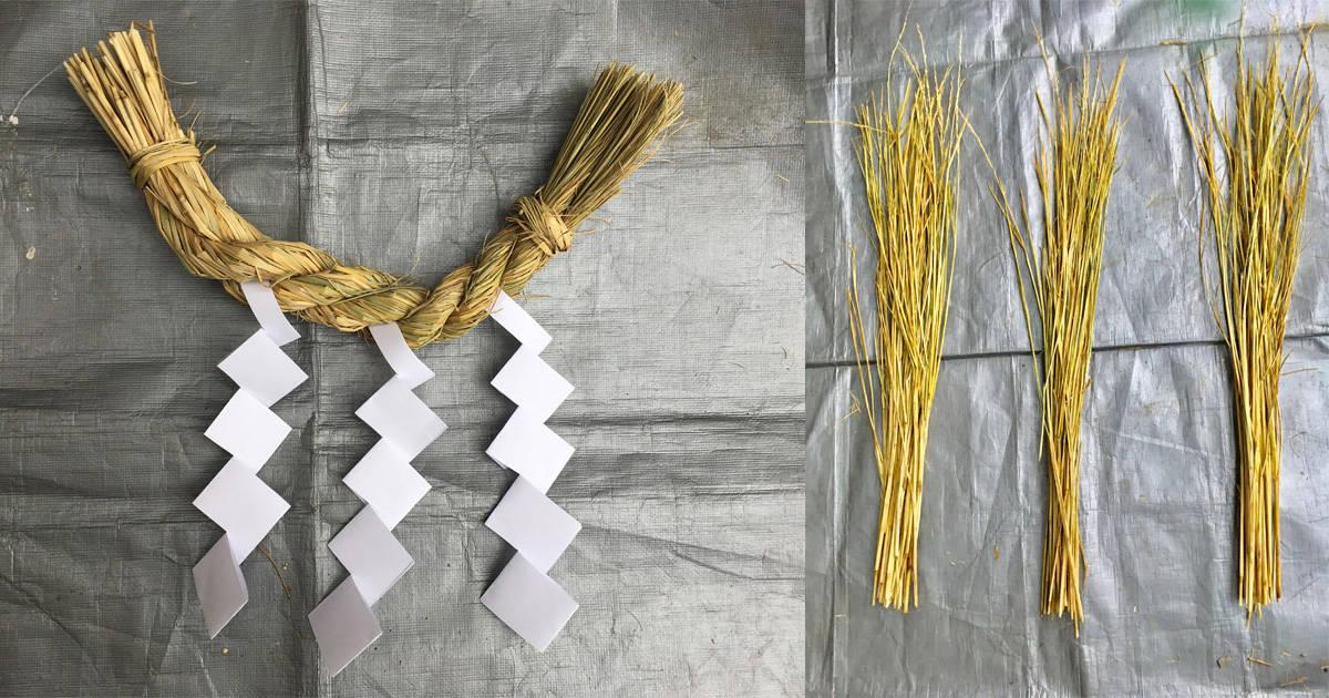【しめ縄の作り方】お正月飾りもDIY!手作りのオリジナルしめ縄で新年を迎えよう