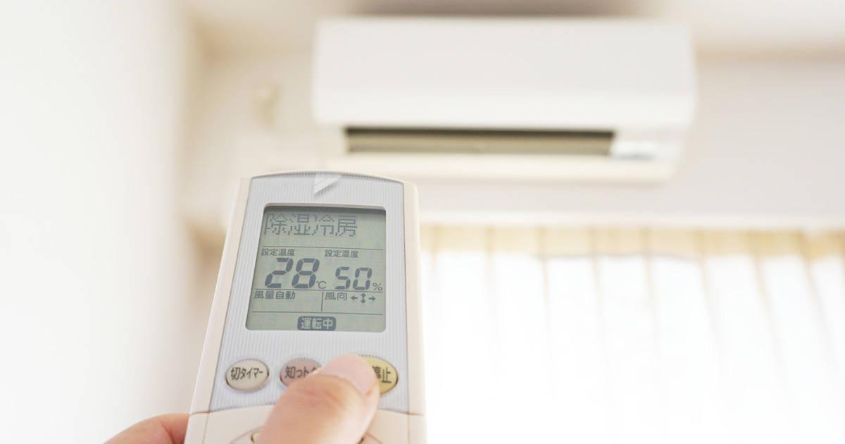 【エアコン・炊飯器・ヘアドライヤー】その使い方、故障の原因になりますよ!総合家電エンジニアが伝授する「正しい家電の使い方」