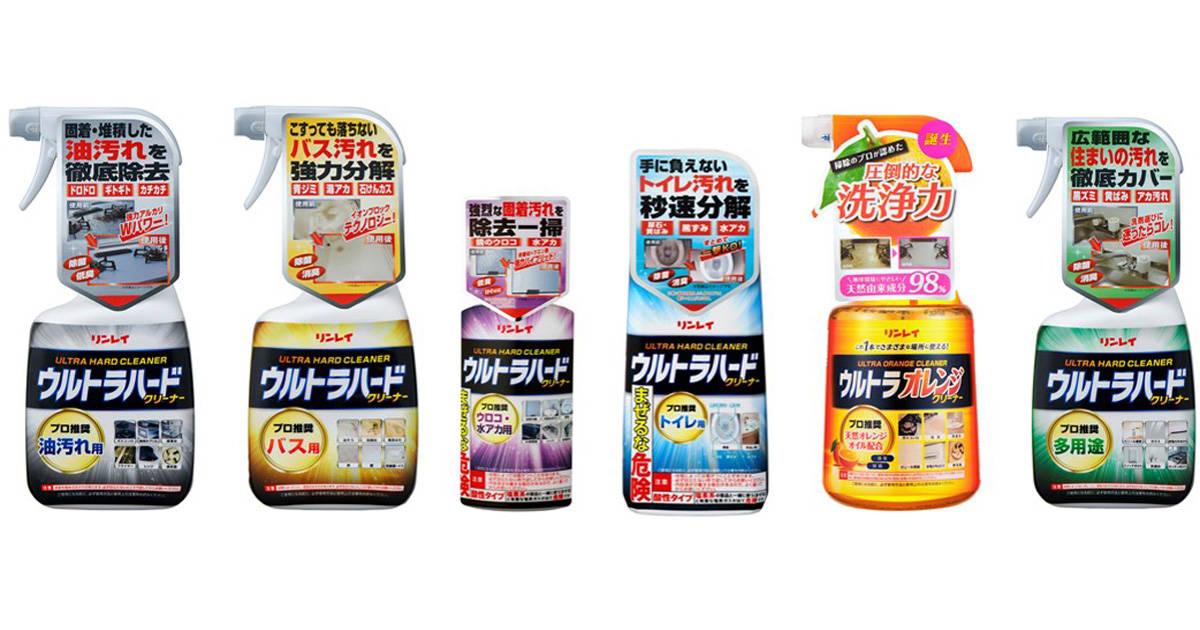 累計460万本突破の強力洗剤「ウルトラハードクリーナー」シリーズ!家の汚れをプロ推奨の洗浄力でキレイに!
