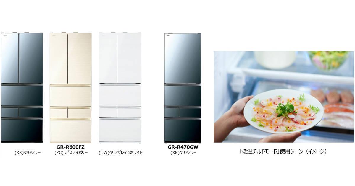 野菜・肉・魚をまとめ買いしても安心!買った時よりも旨味がアップし鮮度も長持ちする冷凍冷蔵庫「VEGETA」新機種が登場