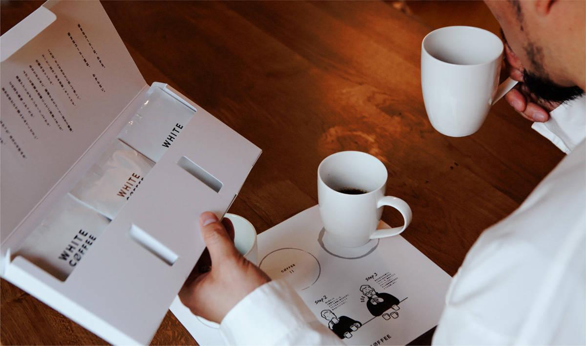 自分好みのコーヒー豆と出会える奇跡。試飲とアプリで簡単な診断キット「ホワイトコーヒー」