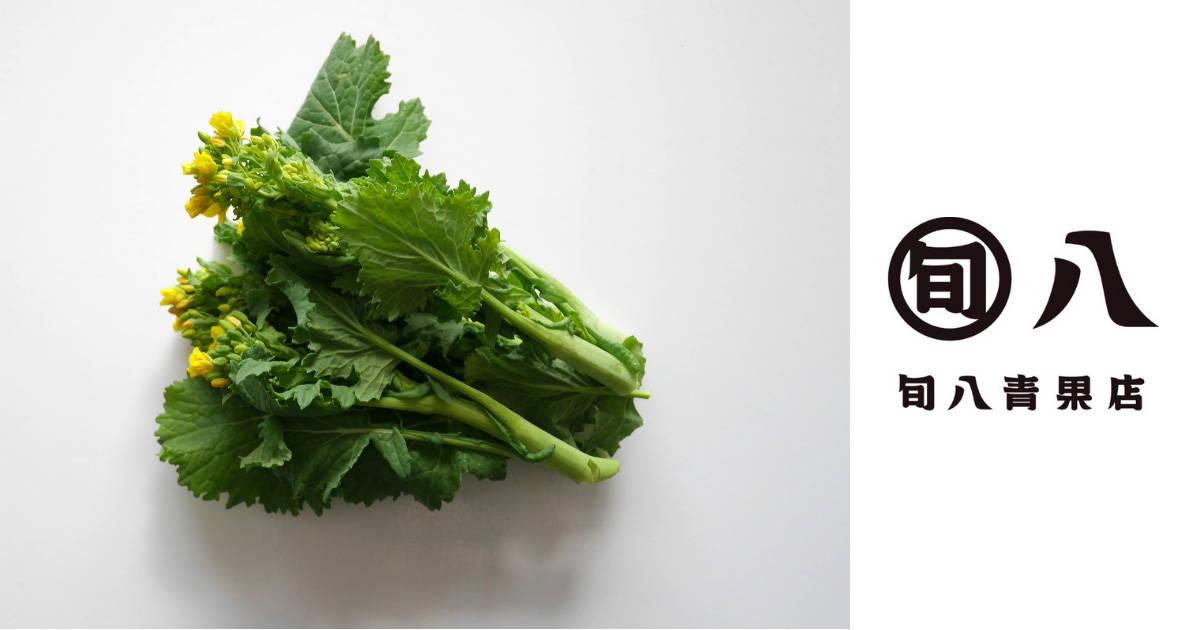 旬な【菜の花】をもっと美味しく!八百屋が教える菜の花の豆知識(選び方・保存方法・レシピ)