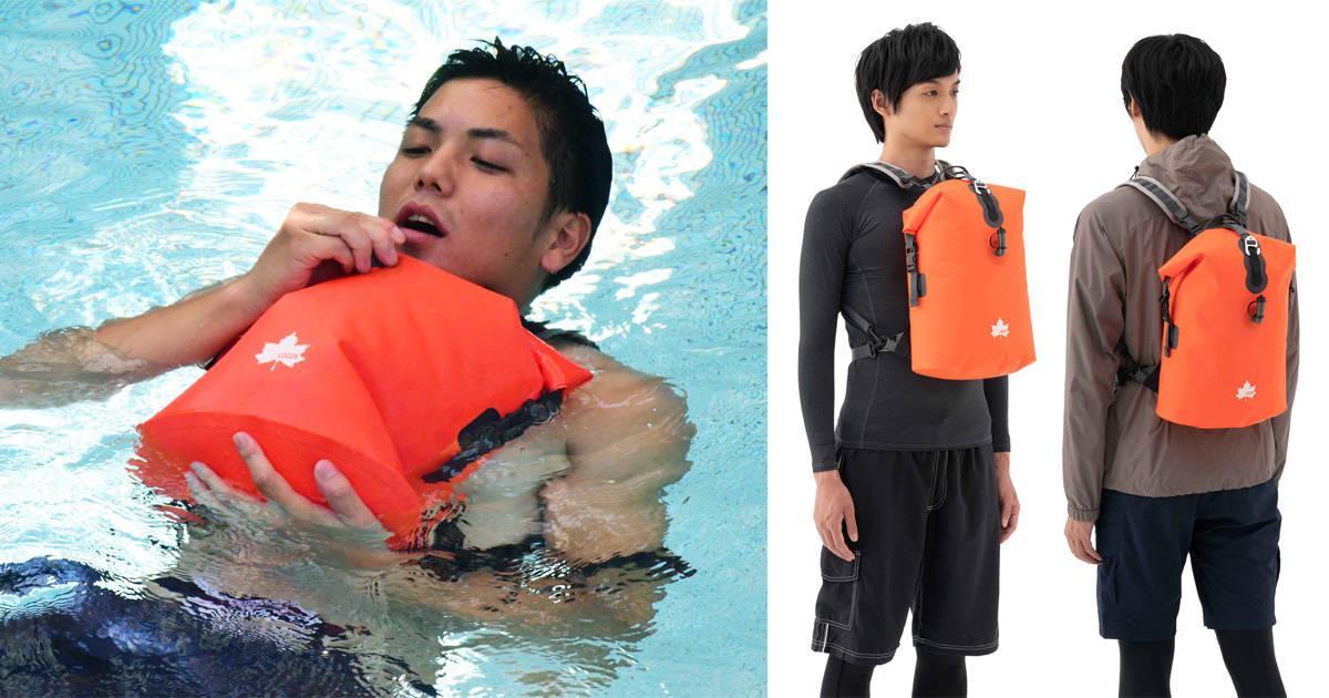 災害時にも役立つ「浮く」機能が追加!防水仕様で雨の日も使える「SPLASHバッグシリーズ」新アイテム