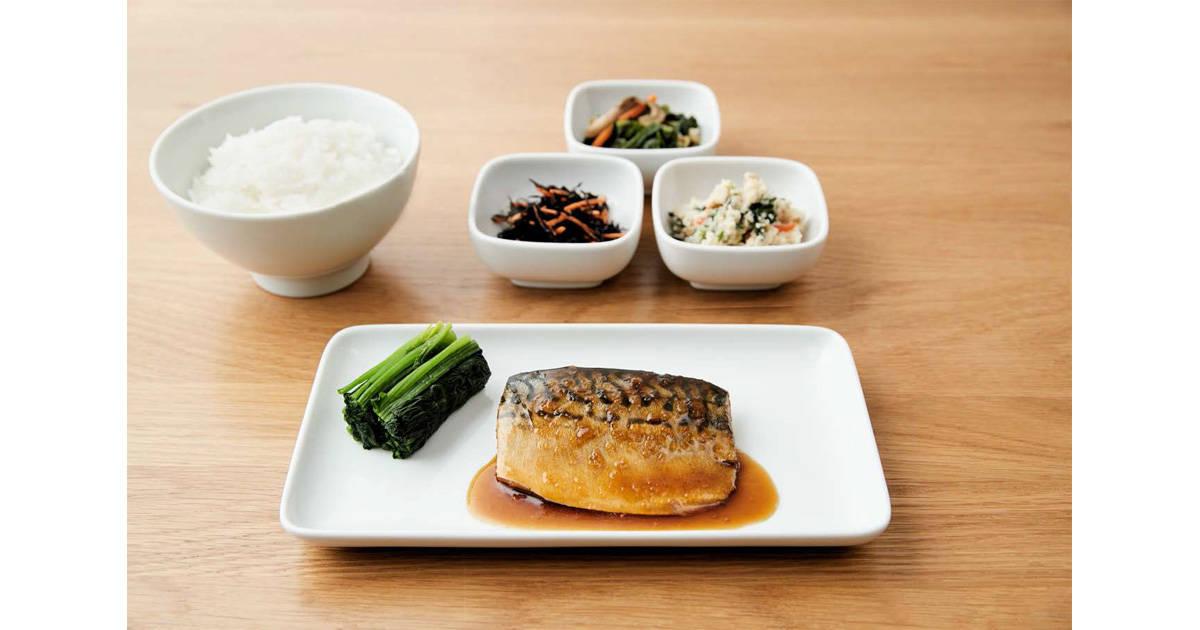 無印良品の冷凍食品「お魚のお惣菜」シリーズから6種が新発売!化学調味料を使わないこだわりの味が食卓で手軽に味わえる!