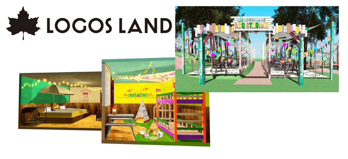 人気スポットの夏の予約はお早めに!総合アウトドアレジャー施設「LOGOS LAND」が昨年よりパワーアップして6月29日オープン