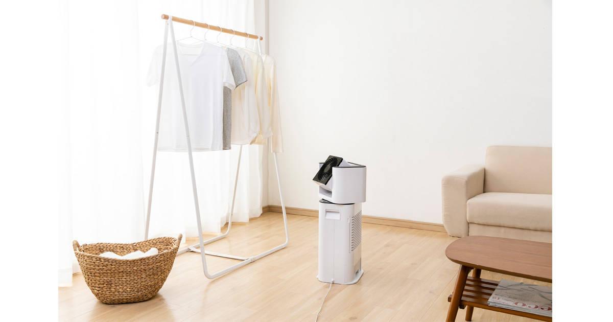 梅雨でも部屋干し衣類をスピード乾燥!「サーキュレーター衣類乾燥除湿機」リニューアル発売