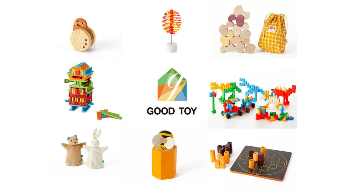 """おもちゃ選びの参考に──全国の遊びの専門家に選ばれた""""品質保証付""""「グッド・トイ2019」受賞45点が決定"""