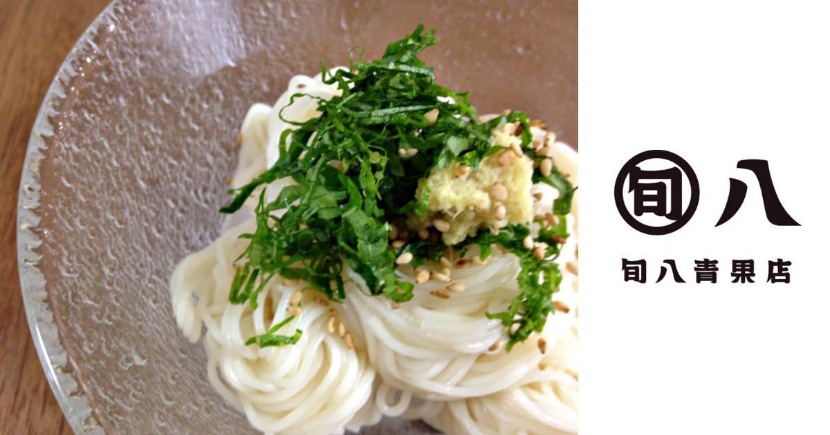 旬の薬味をもっと美味しく!八百屋が教える山椒・ミョウガ・らっきょうの豆知識(選び方・保存方法・レシピ)