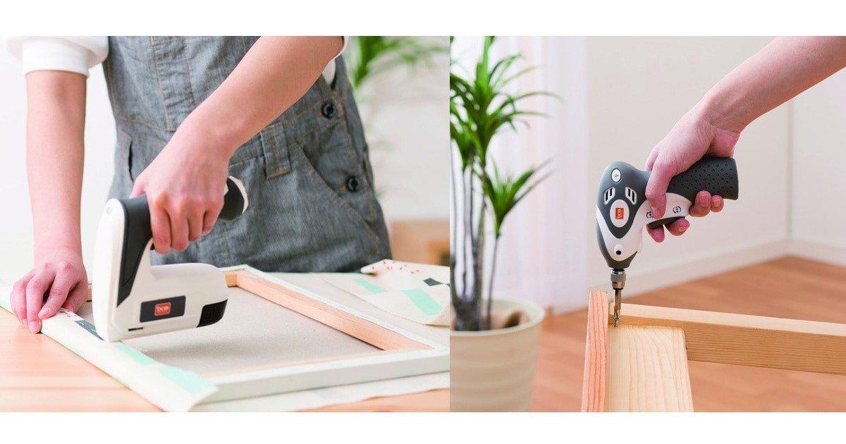 日常の補修やプチDIYに便利なミニサイズ!「DCMブランド ミニ電動工具シリーズ」