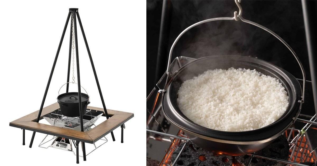 吊り土鍋&囲炉裏スタイルで焚き火料理をワイルドに楽しもう