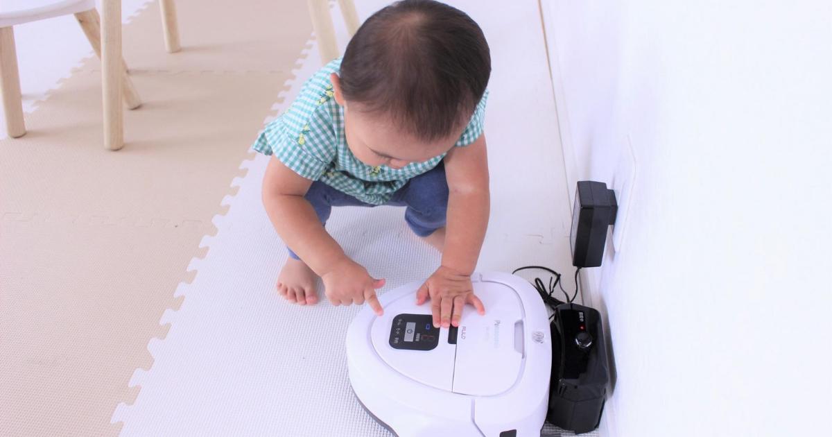 小さな子どものいるお家でロボット掃除機を使うなら「ルーロ ミニ」がオススメ!