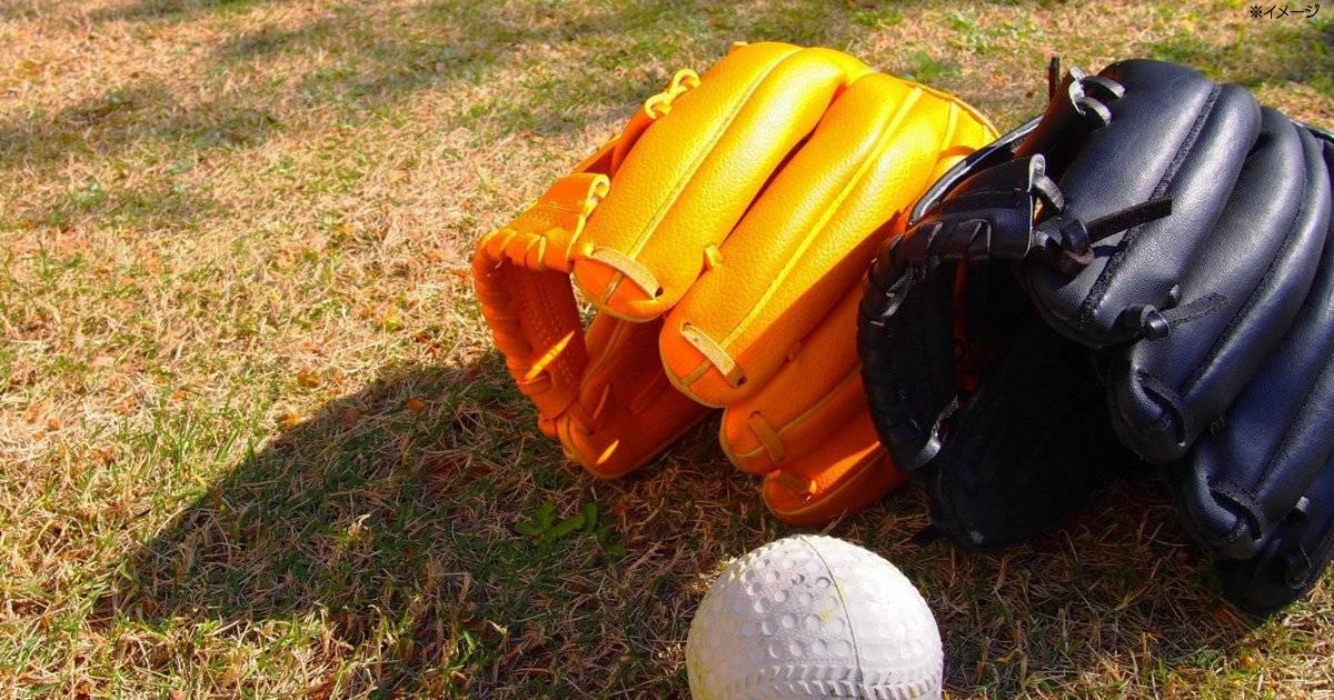 【2019夏休み親子イベント】親子でオリジナル野球グローブを作ろう――世界でひとつのグローブが一生の思い出に