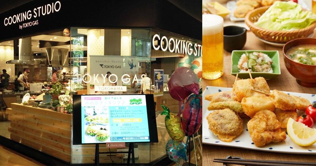 本格的な定番料理を作れるパパになる!東京ガス料理教室「男だけの厨房」体験レポート