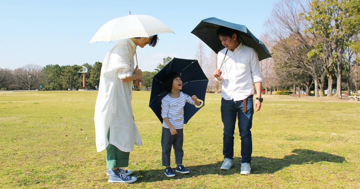 【男性日傘のススメ】日傘は熱中症予防のオススメアイテム!パパも子どもも日傘をさしてお出かけしよう