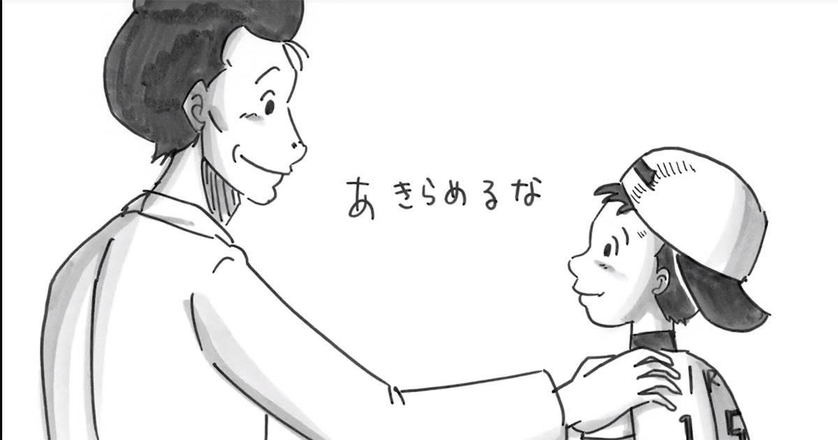 名作『約束』から6年…鉄拳による待望の新作パラパラ漫画『誓い』が泣ける