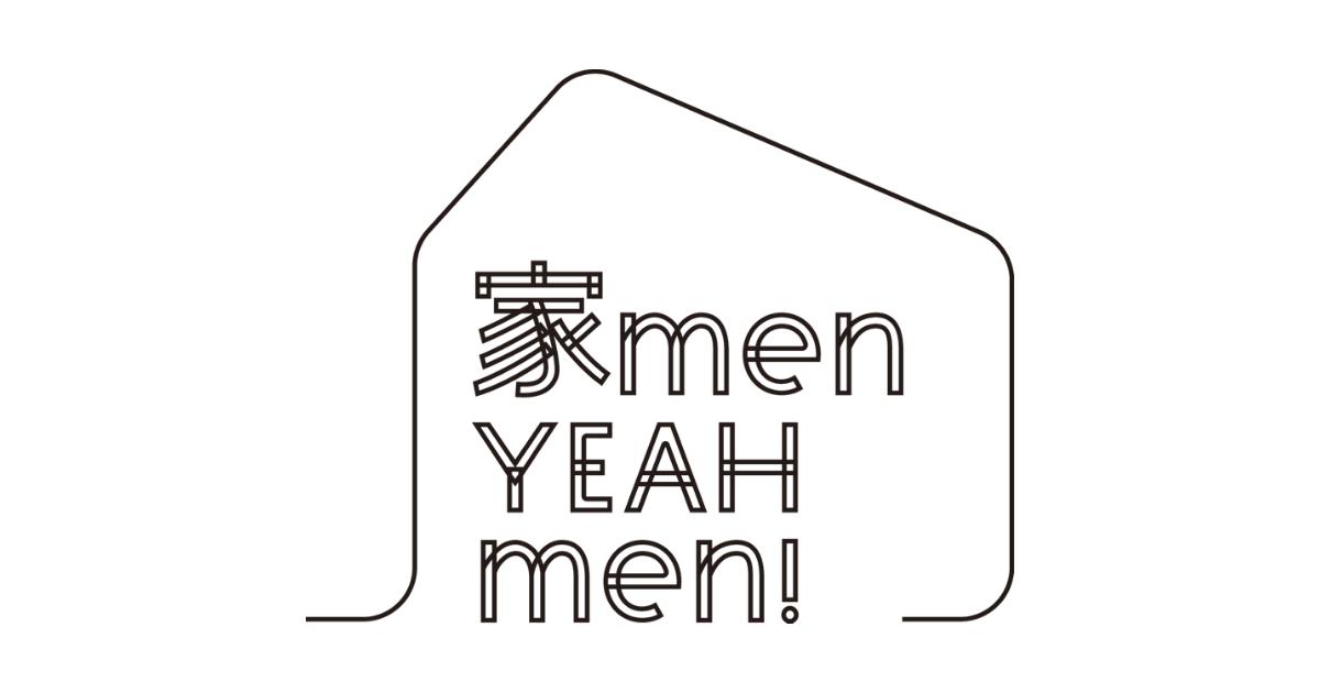 【お知らせ】11/6(水)~11/7(木)サイトメンテナンスのお知らせ