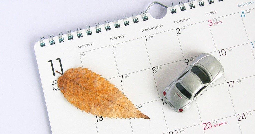 【2019年11月】今月は家族でどこ行こう?親子で楽しめるイベントまとめ