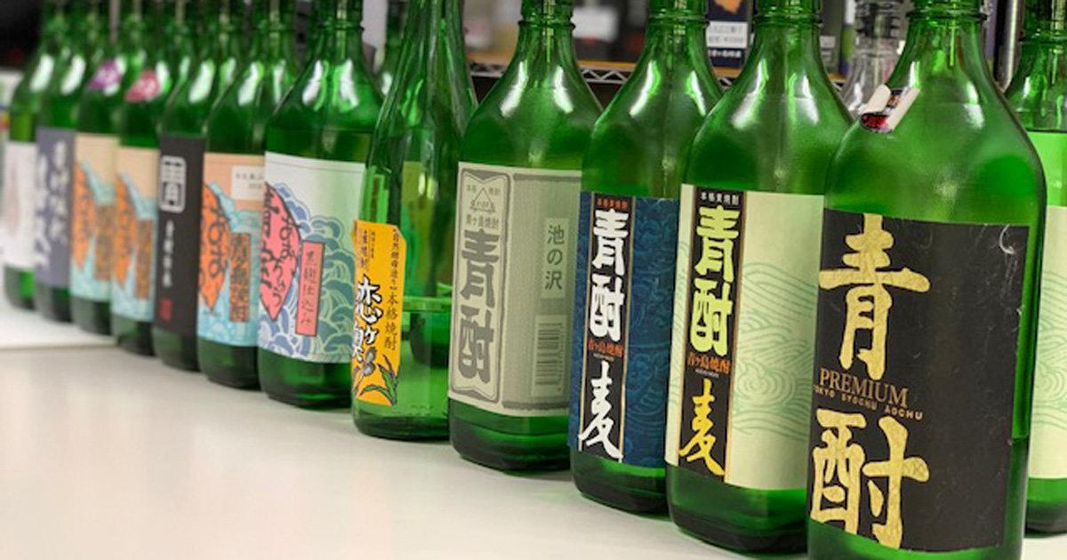 東京島酒の源流を辿る旅【前編】青ヶ島