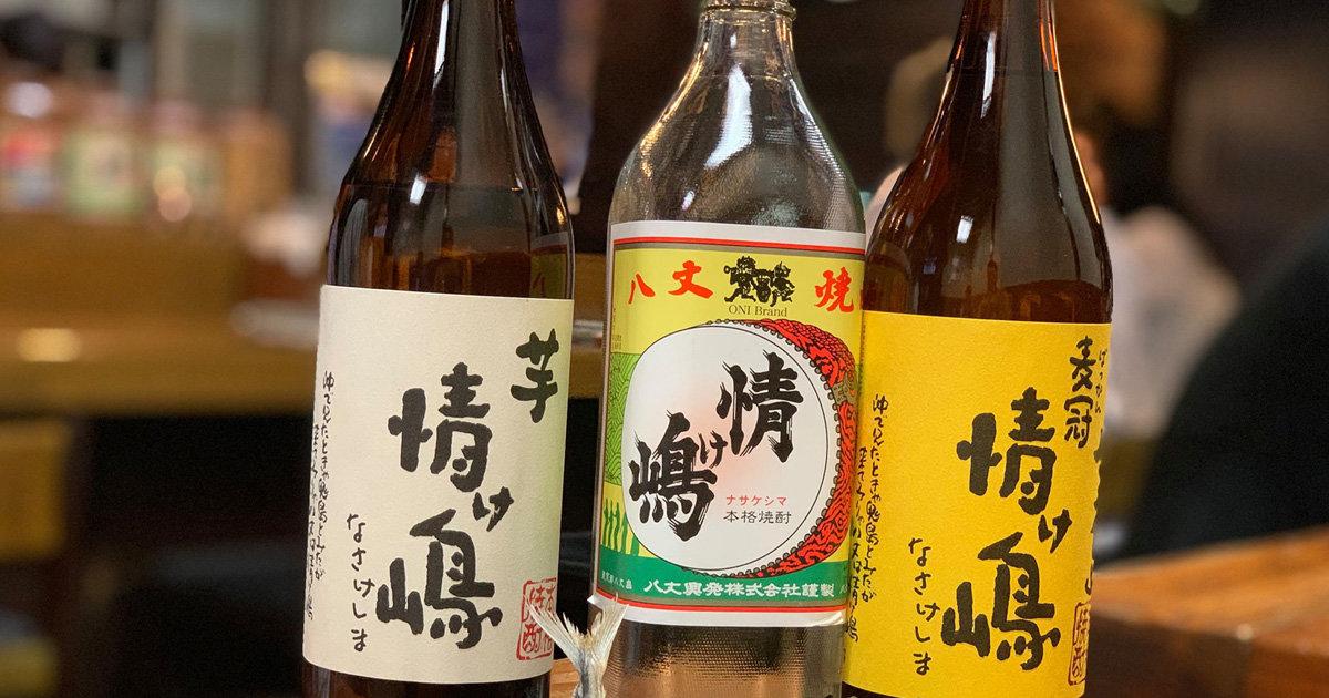 東京島酒の源流を辿る旅【後編】八丈島