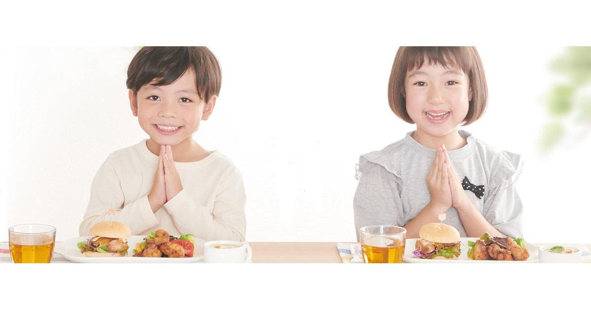 食物アレルギーっ子を育てるパパママは災害にどう備えるべきか?アレルギー対応食の備蓄のススメ