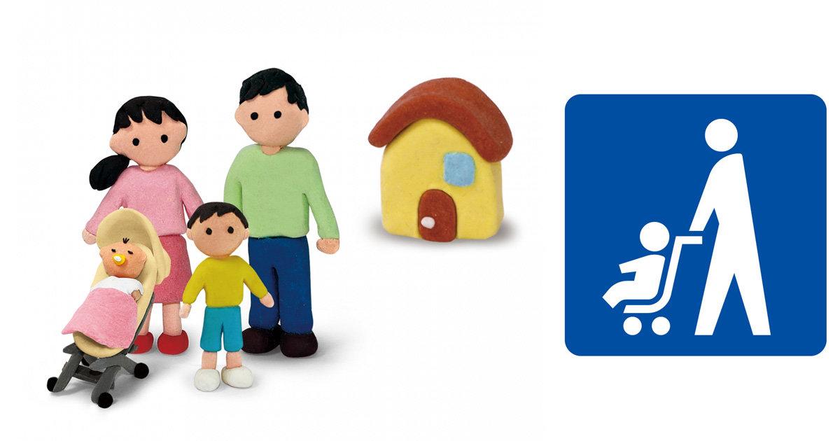 【公共交通機関でのベビーカー】知っていますか?子育てに優しい環境をサポートする「ベビーカーマーク」