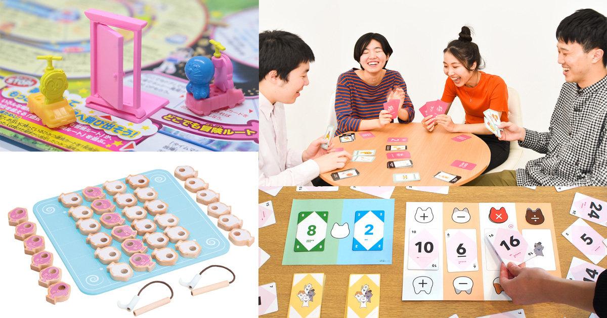 【冬休みにおススメ】大人も子どもも楽しめるオススメのアナログゲーム8選