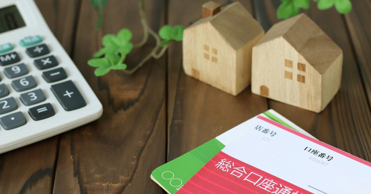 【家計管理を始めたい人必見】6つのステップですぐ始められる家計管理のコツ