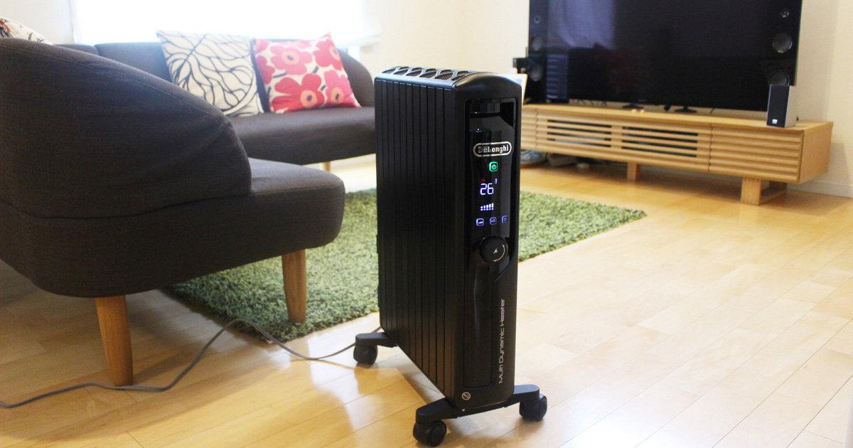 デロンギの暖房機「マルチダイナミックヒーター」の実力は? 家menのパパ友が最新家電を体験レビュー!④