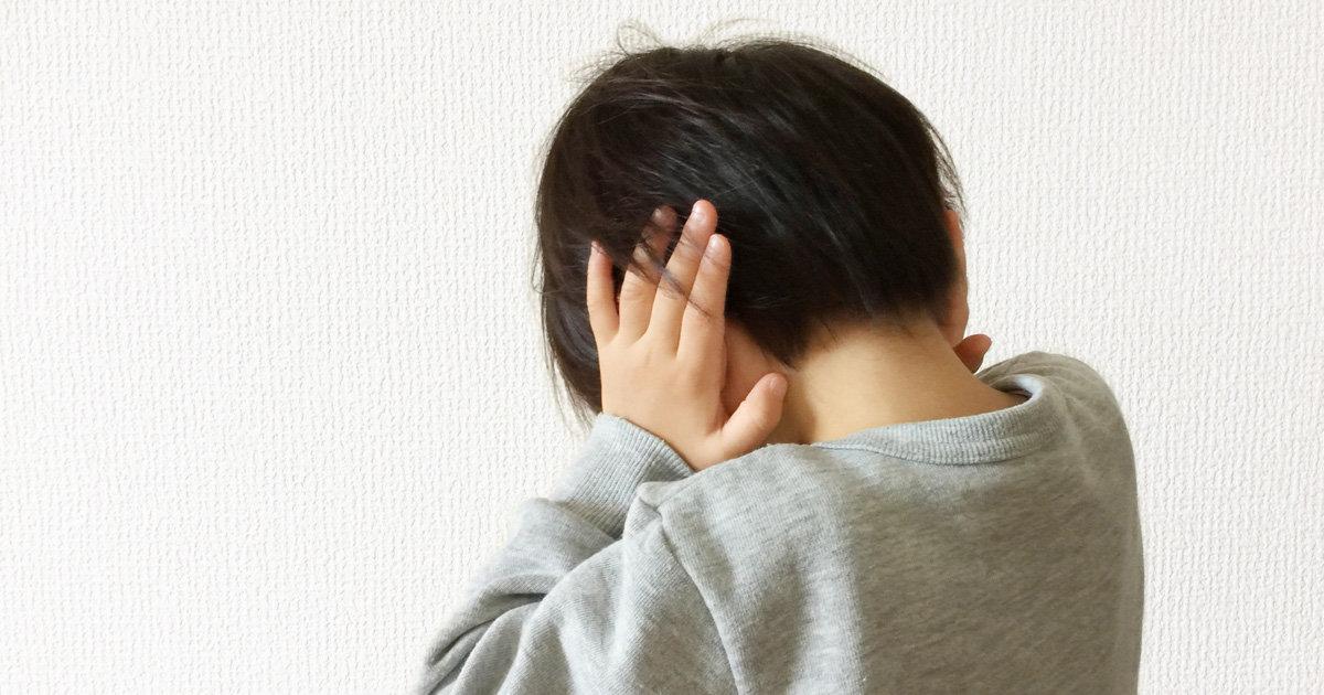 【子どもに言ってはいけないNGワード】ついつい言ってない?子どもに言ってはいけないNGワードと傷つけない伝え方