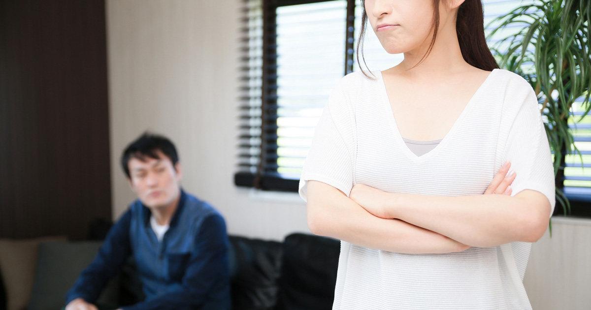 【夫婦喧嘩を防ぐ】やっぱり相手の気持ちを察するのは難しい!夫婦喧嘩を防ぐ「機嫌が悪い時は事前申告制」が話題