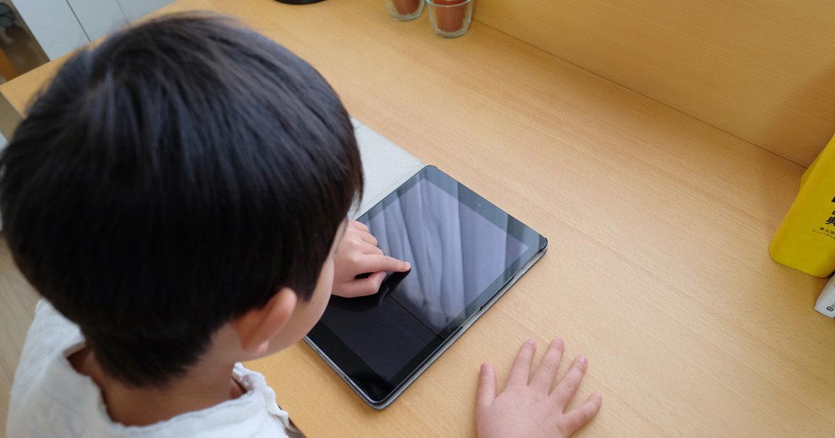 【3月に無償利用できる】臨時休校期間中の自宅学習を支援!ありがたいオンライン学習サービスのまとめ