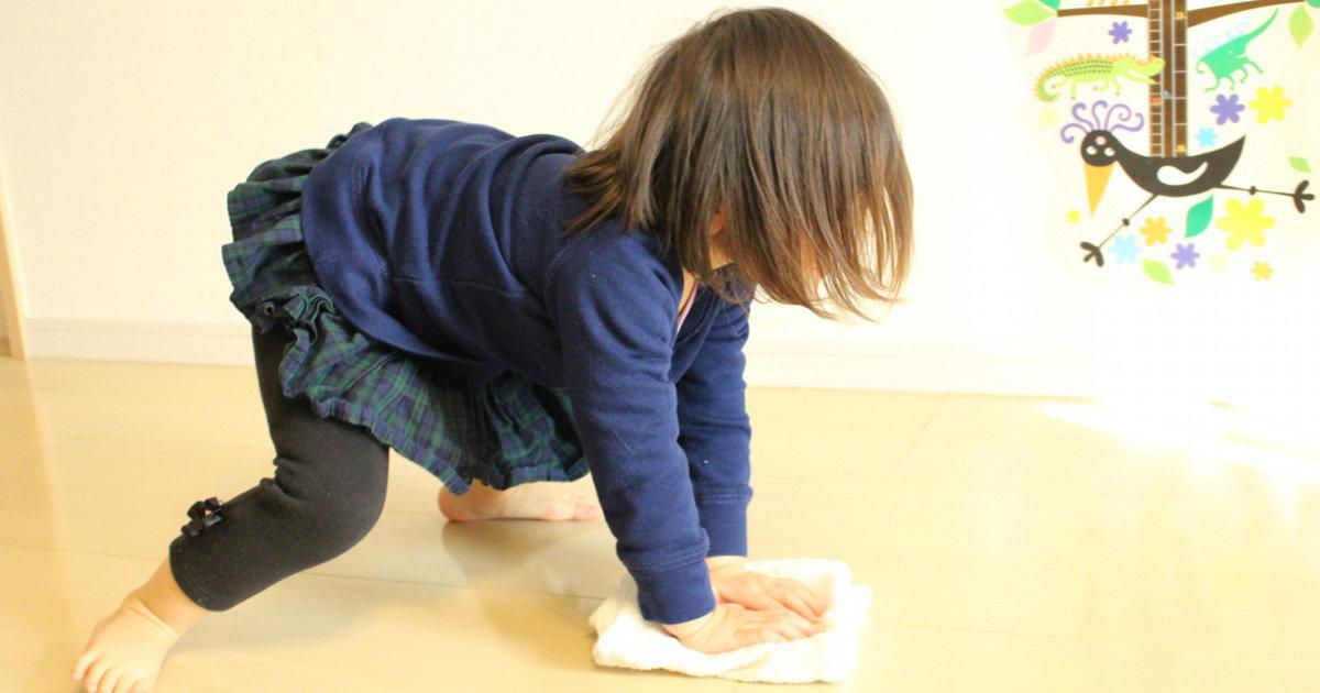 何歳から何を任せればいい?子どもにお手伝いを頼むコツと年齢別オススメのお手伝い
