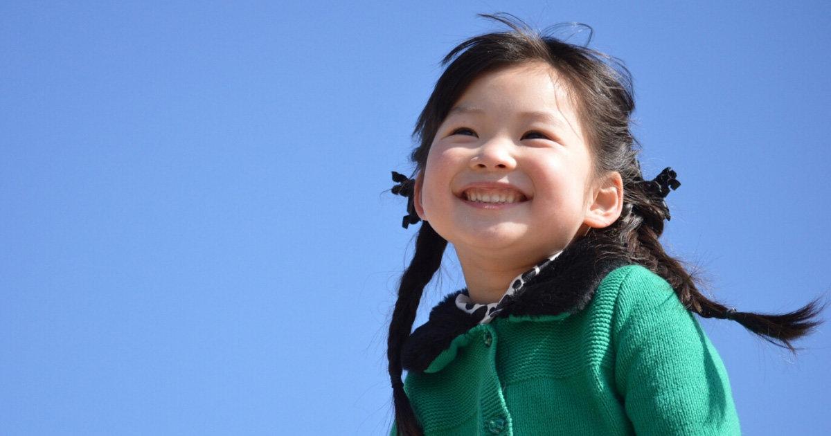 ネガティブな言葉はNG!子どもの自己肯定感を育む「言葉のポジティブ変換」