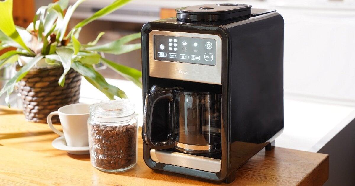 コーヒーを淹れる手間がすべて自動化!在宅生活が充実する+Style「スマート全自動コーヒーメーカー」の実力は?