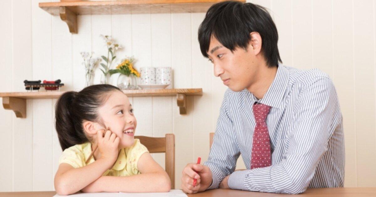 子どもへのご褒美、習慣にするのはOK?NG?ご褒美制のあり方を考える