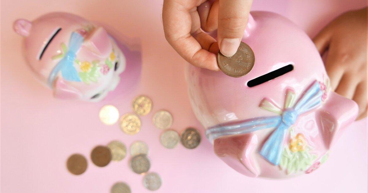 【家庭でできるお金の教育】子どものムダ遣いを防ぎ、正しい金銭感覚を身につけさせるには? お小遣いの与え方と管理方法
