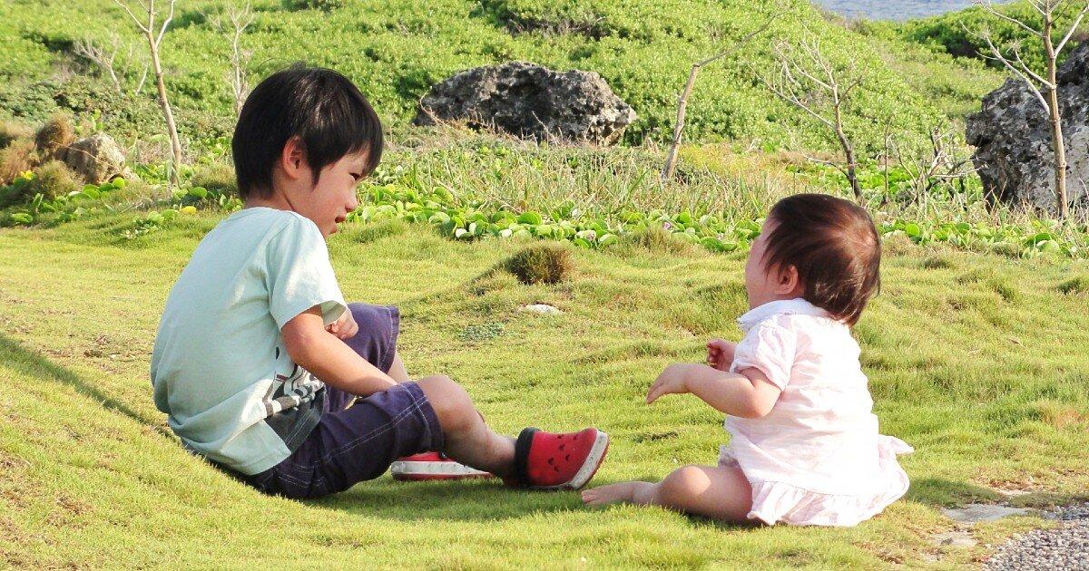 兄妹・姉弟を一緒にしない!男の子と女の子の育て方 ~同性の子どもへの関わり方~