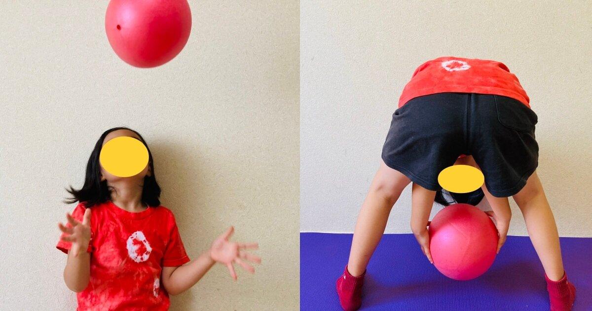 なんだか子どもの動きがぎこちない?カラダの調整力を伸ばす親子ボール遊び