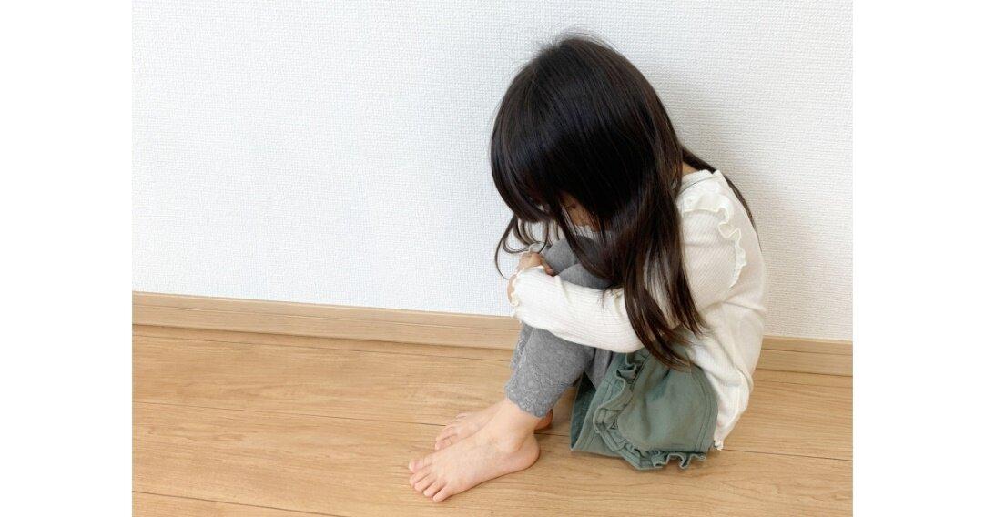 しつけのつもりが…子どもの自尊心を傷つけかねない、親がやりがちなNG習慣