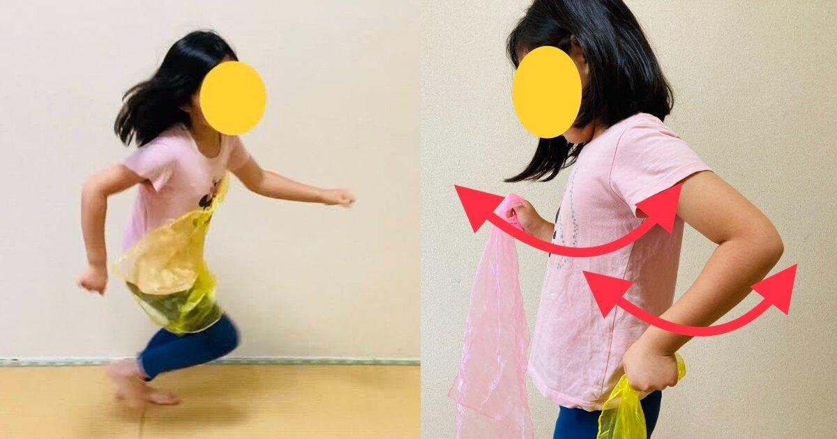 【運動会直前!】速く走るためのポイントは?親子で簡単にできるトレーニング