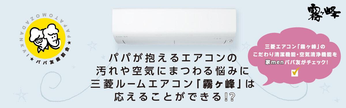 https://ie-men.jp/housework/kaden/1714
