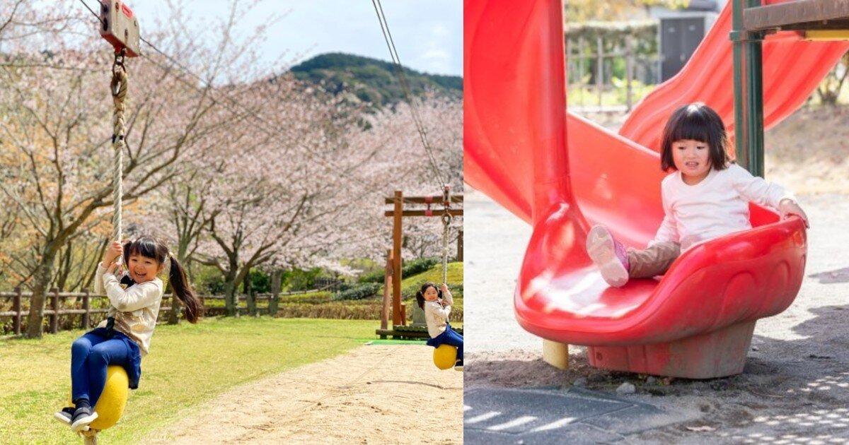 【公園遊具をフル活用!】楽しみながら子どもの運動能力を伸ばす公園遊び
