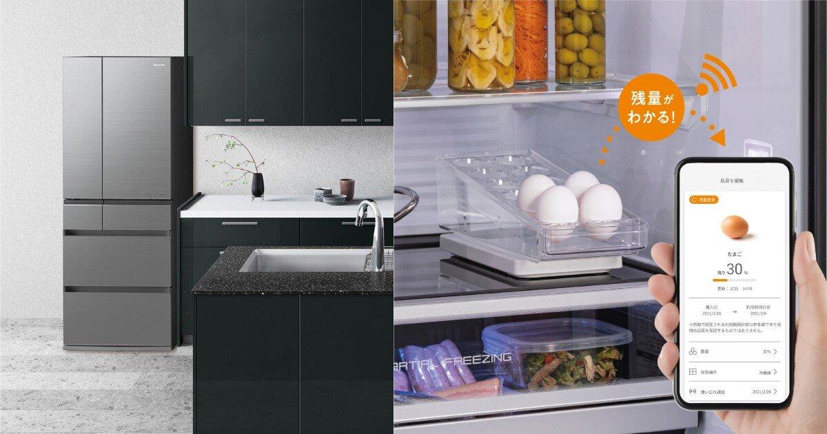 コロナ禍で冷蔵庫の新たな悩みが発生!パナソニックIoT対応新製品で家事の「困った」を解決しよう