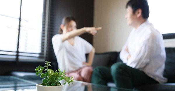 夫婦喧嘩 原因,妻 NGワード,言わなければわからない,家men