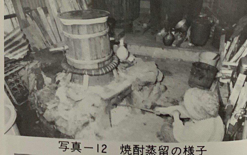 家men,焼酎,東京島酒,青ヶ島,あおちゅう